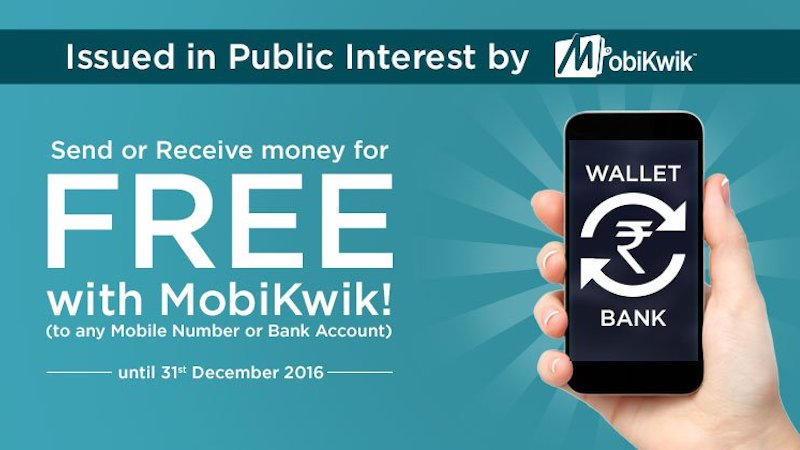 Mobikwik Offers Free Bank Account Money Transfer Service Smarty Business